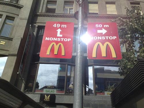 """""""McDonalds"""" restoranai Prahoje kas 100 m."""